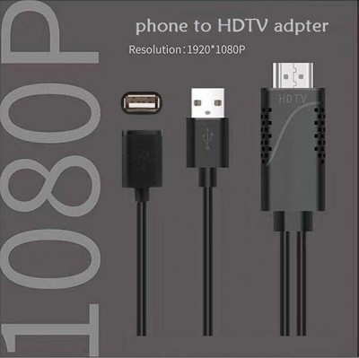 Universal HDMI Cable for HDTV - 1080P - Black