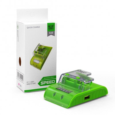 Universal Battery Charger AL-516 - Green