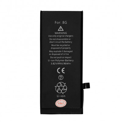 iPhone 8G Battery