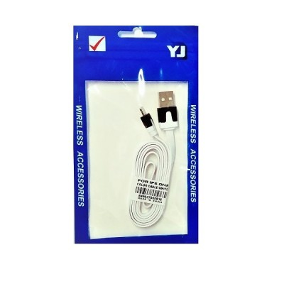 Flat Noodle Lightning Data Cable for iPhone - White