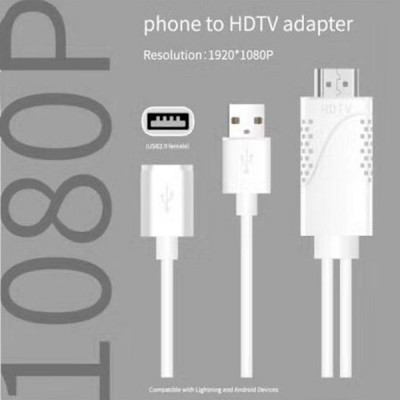 Universal HDMI Cable for HDTV - 1080P - White