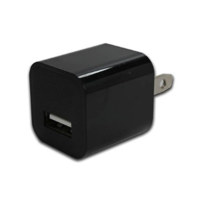 USB Home Charging Adapter - Black