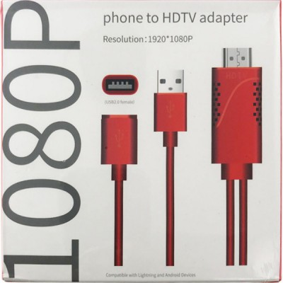 Universal HDMI Cable for HDTV - 1080P - Red